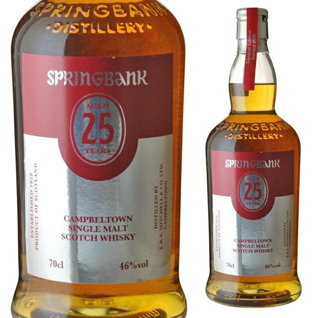 スコッチ・ウイスキー, モルト・ウイスキー 1 25 46 700ml