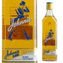 ジョニー ブロンド 40度 700ml 箱なし ウィスキー スコッチ JW ジョニーウォーカー【ワインならリカオー】