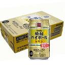 [ケース] タカラ 焼酎ハイボール レモン 350ml×24
