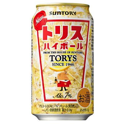 [ケース] ST トリスハイボール 7度 350ml×24缶 ハイボール缶 サントリー1個口2ケースまで対応可。3ケース〜は追加送料がかかります。【 トリス ハイボール 缶 ギフト 内祝い 結婚内祝い...