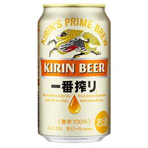 [ケース][6月製造] キリン 一番搾り 350ml缶×24本1個口2ケースまで対応可。3ケース〜は追加送料がかかります...