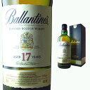 [並行][箱入] バランタイン 17年 40度 700ml 750ml【 スコッチウイスキー ギフト 結婚祝い 洋酒 お酒 スコッチウィスキー 退職祝い ウイスキー 誕生日プレゼント スコッチ 酒 内祝い お返し お祝い 誕生日 ウィスキー 母の日 父の日 】【ワインならリカオー】・・・