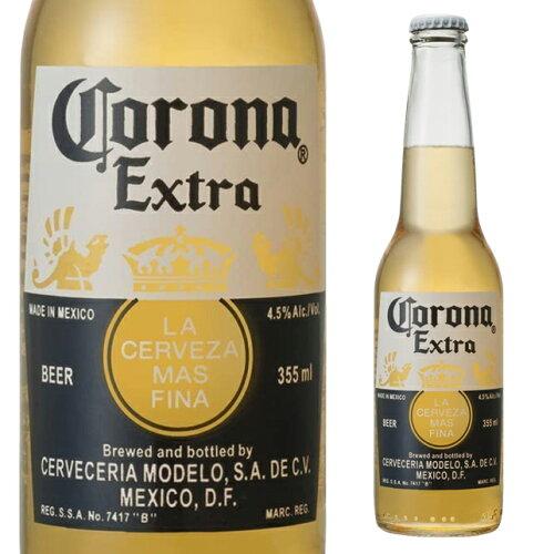 コロナ エキストラ 355ml ビール 海外ビール 箱なし 【お酒 瓶ビール 海外 世界 瓶 1ケース プレゼント ビー...