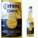 [ケース] コロナ エキストラ 355ml×24本 ビール【ビール ギフト 結婚祝い お酒 内祝い コロナビール お礼 お祝い 誕生日プレゼント 海外ビール 瓶ビール 海外 世界 瓶 贈答用 24缶 1ケース お返し 酒 誕生日 感謝 贈り物 父の日 母の日】【ワインならリカオー】