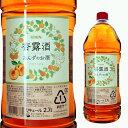 [大容量] 杏露酒 あんずのお酒 14度 2700ml 2....