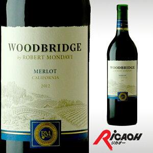 ロバート モンダヴィ ブリッジ メルロー ディナー 赤ワイン プレゼント パーティ リカオー