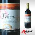 【ワンコイン】 フェリシタル 赤 750ml 【箱なし】(チリ の 赤 ワインレッド お酒 ワイン ディナー 赤ワイン 男性 女性 お祝い ギフト 誕生日プレゼント 内祝い 記念日 バレンタイン ヴァレンタイン)【ワインならリカオー】