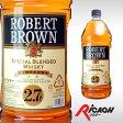 [大容量] ロバートブラウン スペシャルブレンド 2700ml【お酒 パーティ 酒 ウィスキー ウイスキー 誕生日プレゼント お祝い パーティ ディナー 結婚記念日 内祝い 歓迎会 歓迎会 敬老の日】【ワインならリカオー】
