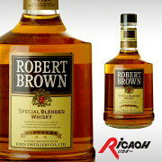ロバート ブラウン スペシャル ブレンド パーティ ウィスキー ウイスキー プレゼント ディナー ホワイト リカオー