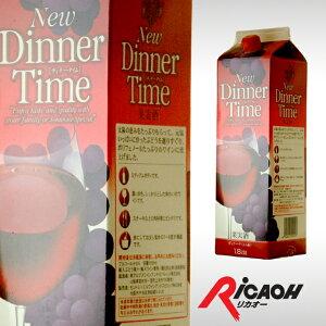 ディナー プレゼント 赤ワイン バレンタイン リカオー