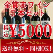 ボルドー 赤ワイン プレゼント ディナー まとめ買い ホワイト リカオー