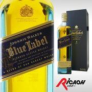 ジョニーウォーカー ディナー プレゼント ウィスキー ウイスキー パーティ ギフトホワイトデー リカオー