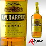 ハーパー ゴールド ウィスキー バーボンウイスキー プレゼント パーティ ディナー ホワイト リカオー