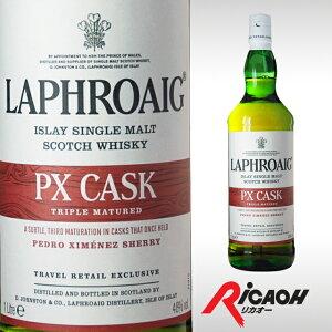 ラフロイグ シングルモルトアイラモルト PX【お酒 ギフト ギフト プレゼント ギフト プレゼント...