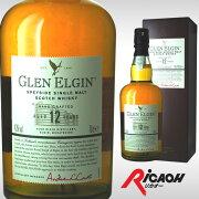 グレンエルギン プレゼント スコッチ ウイスキー ウィスキー ギフトホワイトデー リカオー