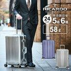 リカルド RICARDO スーツケース Mサイズ Aileron エルロン 24インチ スピナー 旧モデル5〜6泊 50L以上60L未満 ハードケース キャリーケース キャリーバッグ アルミフレーム アルミニウム アルミボディ 軽量 4輪 TSAロック トラベル 出張 ブランド 高級