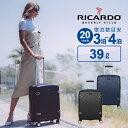 リカルド RICARDO スーツケース Sサイズ Arris