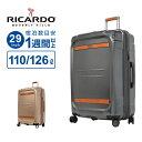 リカルド RICARDO スーツケース LLサイズ Ocea...