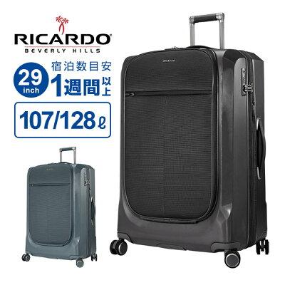 Cupertino29-inchSpinnerSuitcaseクパチーノ29インチスピナースーツケース
