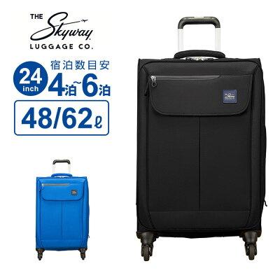 スカイウェイSkywayスーツケースキャリーバッグMirage2.024-inchSpinnerSuitcaseミラージュ2.024インチスピナースーツケース