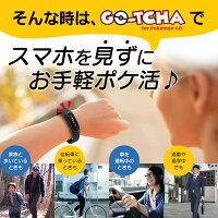 ポケモンgo_Gotcha_006