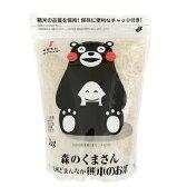 【平成28年産】 九州どまんなか 熊本のお米 2kg かわいいくまモンパッケージ!【白米】熊本県産森のくまさん 【送料無料】