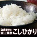Toyama_noprice10