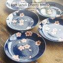美濃焼 ラピスラズリ瑠璃色 ポカポカ陽気の春桜 さくら 桜ピンク 5個セット 取り皿 小皿 プレート 和食器 うつわ 食器 おうちごはん