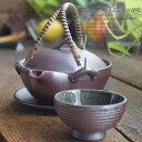 和食器 フタを開けるとふぅわーっと だし汁最高です秋の味覚 萬古碗スタイル 土瓶蒸し 土瓶むし セッ...