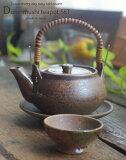 和食器 秋の香りを味わう 南蛮織部 土瓶蒸し 土瓶むし セット 陶器 食器 まつたけ 松茸 おうち 美濃焼