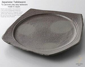 和食器 わたしのお料理 備前風 5角 大皿 盛皿 プレート 前菜 アミューズ オードブル うつわ 陶器 おうち 美濃焼