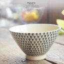 和食器 波佐見焼 カンナ 大 青 ご飯茶碗 飯碗 小鉢 陶器 食器 うつわ おうち ごはん