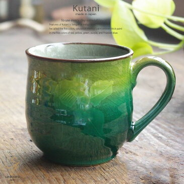 九谷焼 マグカップ 銀山茶花 和食器 日本製 人気 ギフト 贈り物 結婚祝い/内祝い/お返し/