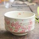 美濃焼 桜紋 茶碗 抹茶碗 茶道具 和食器 食器