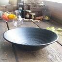 和食器ずっしり黒粉引 サラダパスタ カレーボール 大鉢 美濃焼 大皿 おしゃれ おうち ごはん うつわ 陶器 ボウル 日本製