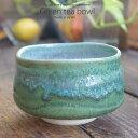 和食器 深海 グリーン 緑 抹茶碗 お抹茶 抹茶 まっちゃ お茶碗 茶碗 茶器 茶道具 器 うつわ 陶器 食器 おうち ごはん 美濃焼 おしゃれ