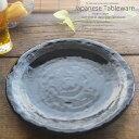 和食器 はじめてのヘルシーおかず 銀彩黒ブラック お料理 27.6×3.5cm プレート 丸皿 おうち ごはん うつわ 食器 陶器 日本製 インスタ映え