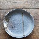 和食器 今日夕飯おかずレシピ 南蛮吹流し22.9cm プレート 丸皿 おうち ごはん うつわ 食器 陶器 日本製 インスタ映え