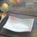 和食器 ギュッと前菜サラダ うっすらピンク 長角皿 168×130×42mm おうち ごはん うつわ 陶器 美濃焼 日本製 インスタ映え