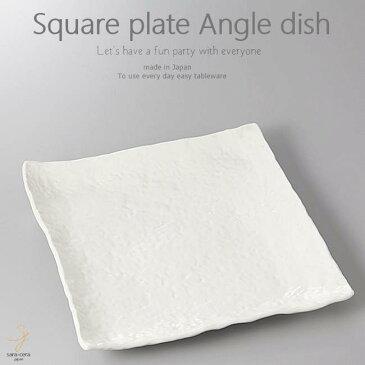 和食器 水菜と桜海老のサラダ しっとり白マット 正角皿 スクエア 173×173×28mm おうち ごはん うつわ 陶器 美濃焼 日本製 インスタ映え