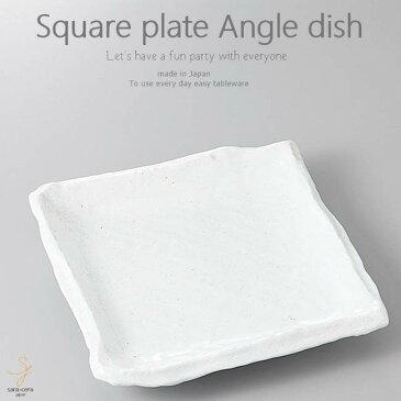 和食器 おからと水菜のサラダ 白 正角皿 スクエア 230×230×45mm おうち ごはん うつわ 陶器 美濃焼 日本製 インスタ映え