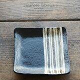 和食器 シャキっと!大根サラダ ゆず黒錆十草 正角皿 スクエア 180×180×25mm おうち ごはん うつわ 陶器 美濃焼 日本製 インスタ映え