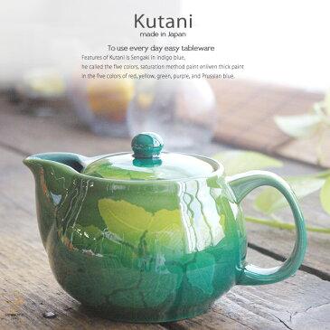 九谷焼 ティーポット 急須 お茶 紅茶 銀山茶花 和食器 日本製 ギフト おうち ごはん うつわ 陶器