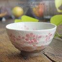 和食器 平安桜飯碗赤 ご飯茶碗 おうち ごはん うつわ 陶器 美濃焼 日本製 軽井沢