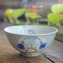 和食器 木の葉ふくろう 飯碗 ご飯茶碗 おうち ごはん うつわ 陶器 美濃焼 日本製 軽井沢