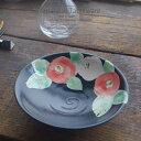 和食器 美濃焼 黒釉椿絵 平鉢 カフェ おうち ごはん 食器 うつわ 日本製 おしゃれ ギフト プレゼント 母の日 父の日 誕生日