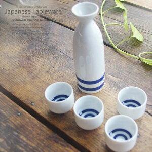 和食器 美濃焼 蛇の目 酒器セット カフェ おうち ごはん 食器 うつわ 日本製 おしゃれ ギフト プレゼント 母の日 父の日 誕生日