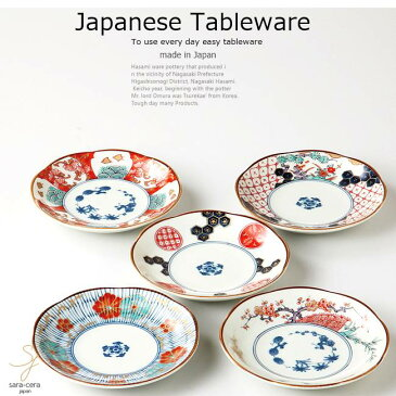 和食器 美濃焼 5個セット 染錦古伊万里 小皿セット カフェ おうち ごはん 食器 うつわ 日本製