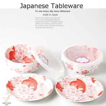 和食器 美濃焼 目出鯛 小皿付き ペア 2個セット パック カフェ おうち ごはん 食器 うつわ 日本製