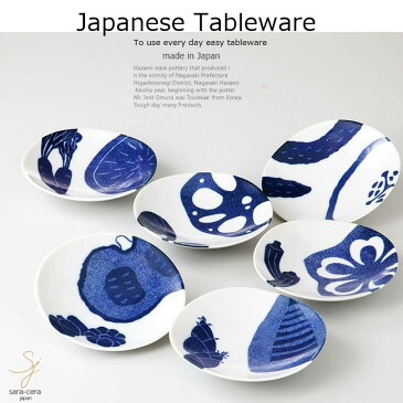和食器 美濃焼 6個セット 藍やさい 小皿セット カフェ おうち ごはん 食器 うつわ 日本製